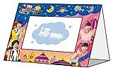 【メーカー特典あり】NHK「おかあさんといっしょ」最新ソングブック ぴかぴかすまいる(みんなで「すまいる」フォトフレーム付き) [DVD] 画像
