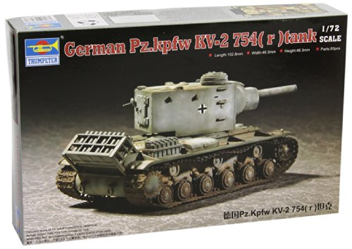 1/72 ドイツ軍 KV-2 重戦車改