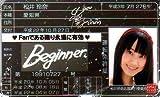 AKB48免許証 Beginner【松井玲奈】