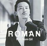 Roman(通常盤)
