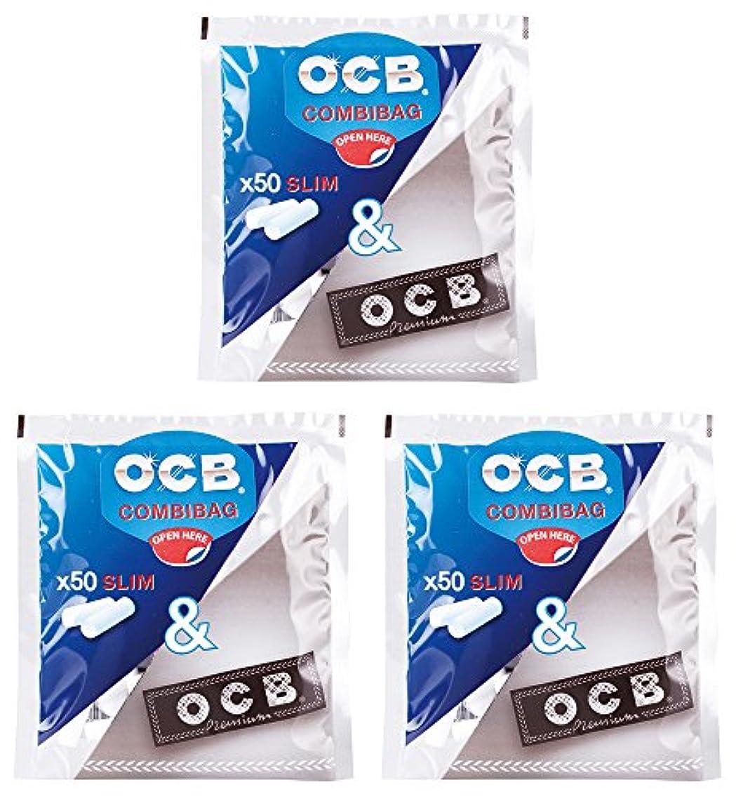 過度の掃除じゃがいも柘製作所(tsuge) OCB コンビバッグ プレミアム [OCB/プレミアムシングル?スリムフィルター] #78639 ×3パック