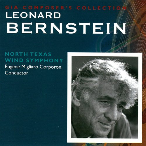 レナード・バーンスタイン作品集 Leonard Bernstein - Composer's Collection