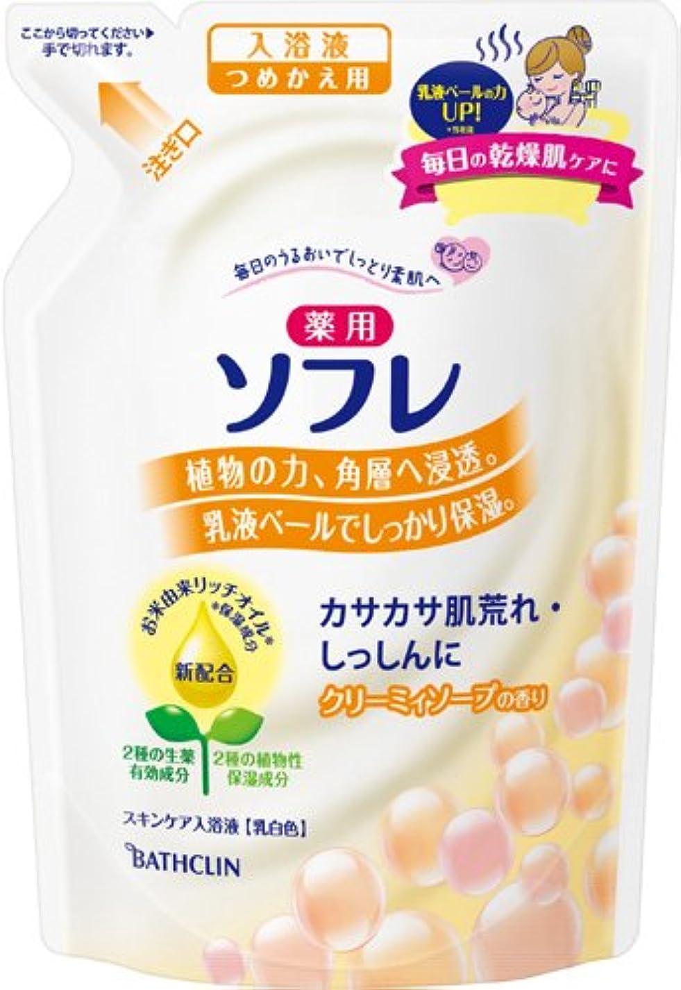 考える石膏抜本的なソフレ入浴液 Cソープ詰替 600mL