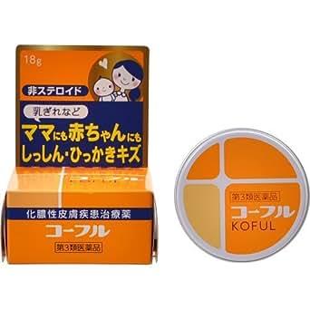 【第3類医薬品】コーフル 18g