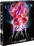 レギオン シーズン1<SEASONSコンパクト・ボックス>[DVD]