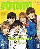 POTATO(ポテト) 2019年 04 月号 [雑誌]