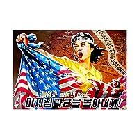 Democratic People's Republic Of Korea Ripping Up Flag Wall Art Print 人フラッグ壁