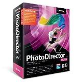 PhotoDirector5 Ultra アカデミック版
