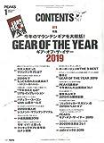 PEAKS(ピークス) 2020年 1月号【特別付録:オリジナル・山ストール】 画像