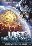 ロスト・ヴォイジャー[DVD]