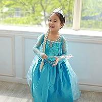 cotie アナと雪の女王 エルサ風ドレス 子供用 ドレス (100~130cm) 4種類のサイズ選択