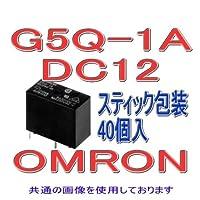 オムロン(OMRON) G5Q-1A DC12(C) (40個入) 小型パワーリレー NN