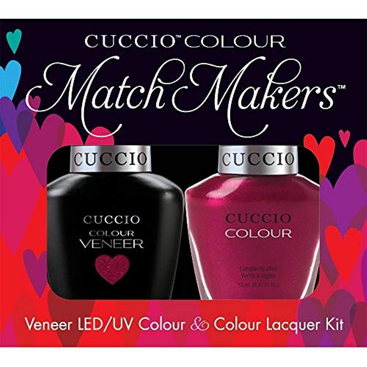 勢い干ばつ脚本Cuccio MatchMakers Veneer & Lacquer - Call in Calgary - 0.43oz/13ml Each