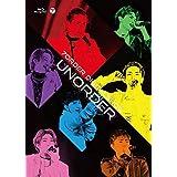 【メーカー特典あり】UNORDER【Blu-ray(初回限定盤)】(UNORDER CHOPSTICKS-アンダーチョップスティックス〔箸置き〕付)