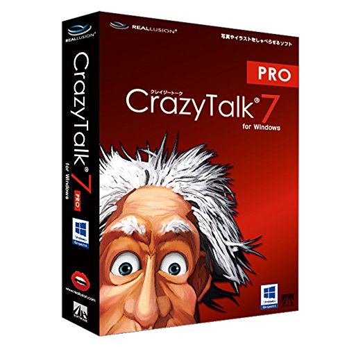 CrazyTalk 7 PRO for Windows