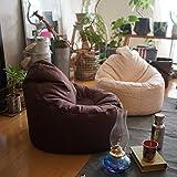 ビーズクッション Snowing 背もたれ 補充できる 日本製 [ブラウン] ソファー