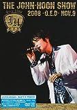 THE JOHN-HOON SHOW 2008 -Q.E.D- NOV.9 [DVD] 画像