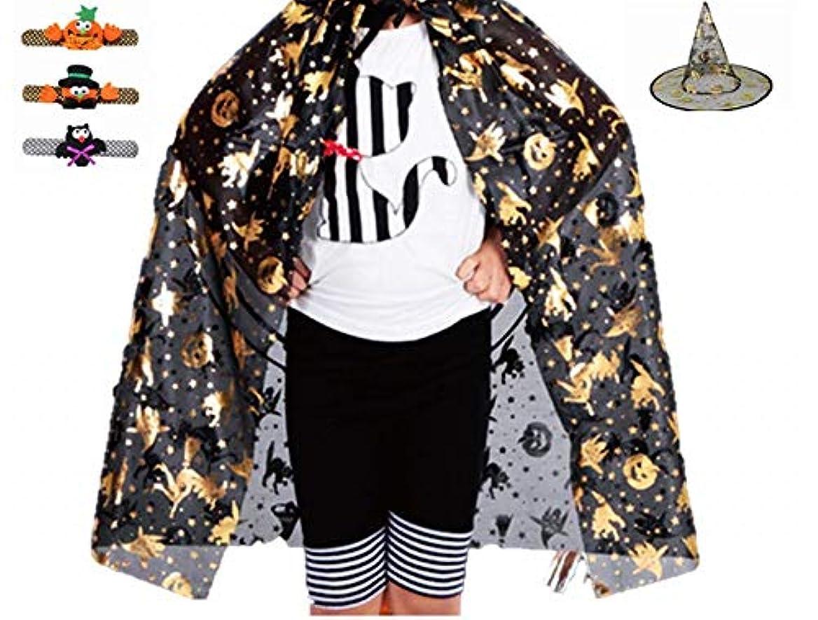 見物人法廷鬼ごっこPOM(ポム) ハロウィン マント パンプキン かぼちゃ パーティー 仮装 小物 帽子付き 金 (金)