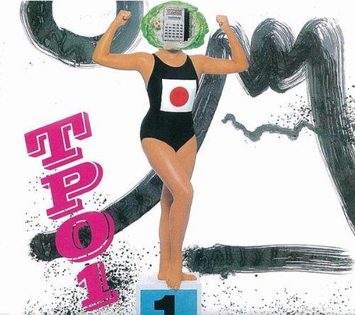 TPO1 - 25th Anniversary Edition / [Disc 1] - TPO1 Complete Edition