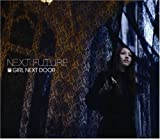 無防備な純愛 / GIRL NEXT DOOR