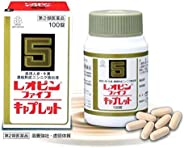 【第2類医薬品】レオピンファイブ キャプレットS 100錠 ×2