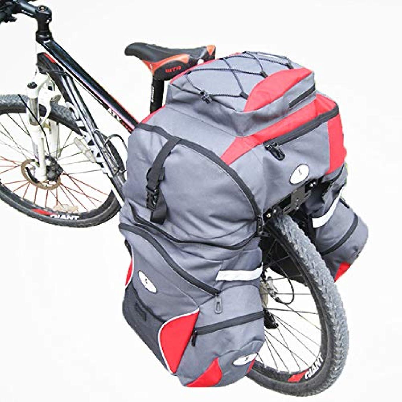 進む曖昧な商標自転車パニエ自転車パニエトランクバッグ、3 in 1大容量自転車後部座席パニエフィット防雨カバー自転車シートパックバッグ付きサイクリングトリップのため サイクリングバッグ防水 (色 : 赤)