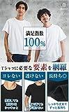 Ballot Tシャツ メンズ 無地 半袖 3枚組 綿100% アンダーシャツ 画像
