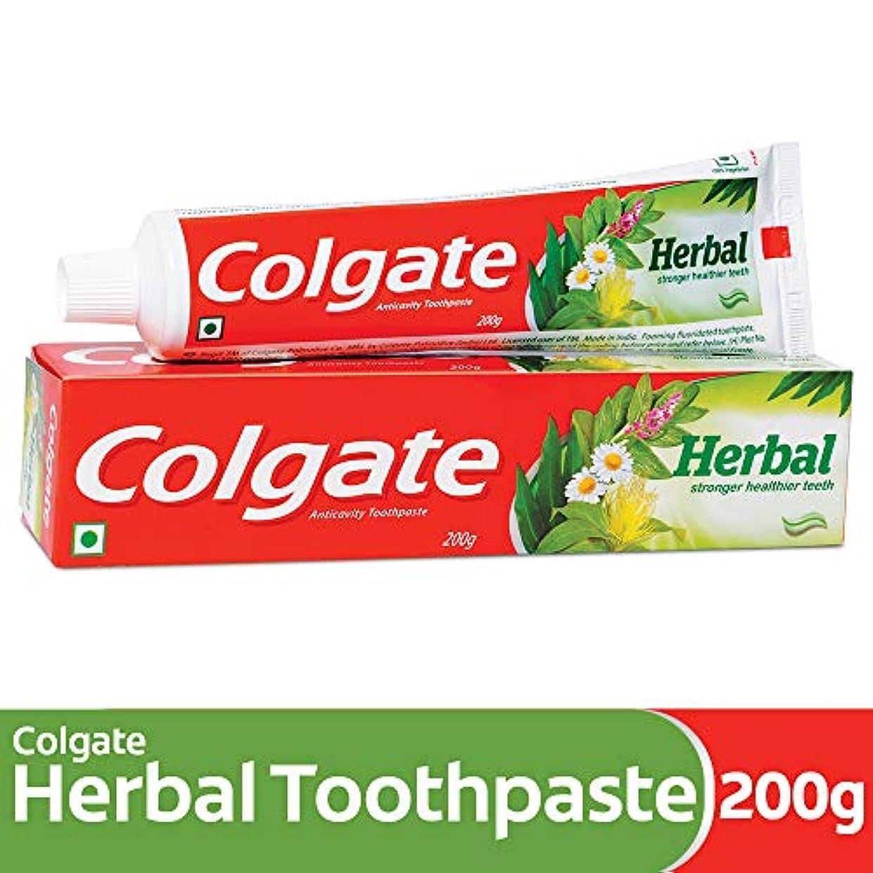 くるくるオリエンテーション失業者Colgate Herbal Anticavity Toothpaste - 200g