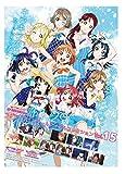 ラブライブ!スクールアイドルコレクションVol.15 【SIC-LL15】 BOX