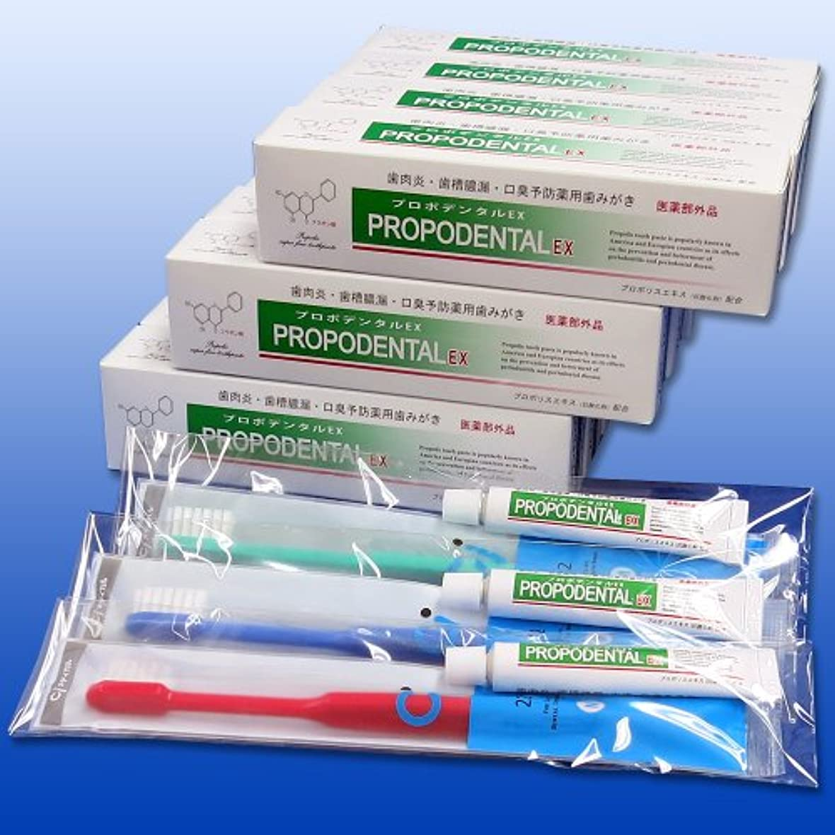 枯渇する合図によってプロポデンタルEX(80g)12本セット+ハブラシセット 3セット【歯周病】歯磨き粉 プロポリス配合薬用歯みがき 口臭ケア
