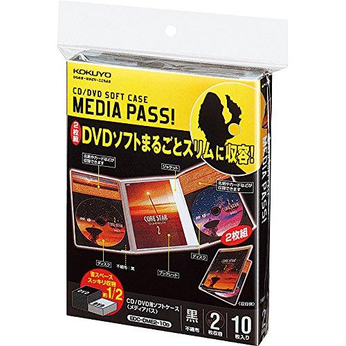 コクヨ CD/DVDケース メディアパス トール 2枚収容 ...