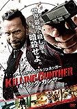 キリング・ガンサー[DVD]
