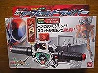 仮面ライダー DXアクセルドライバー&エンジンブレード&マスコレ12個