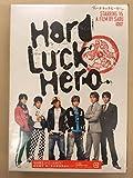 ハードラックヒーロー 初回限定版 [DVD]