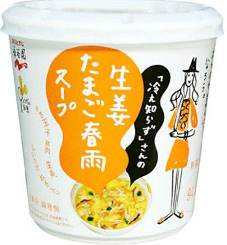 永谷園 「冷え知らず」さんの生姜たまご春雨カップスープ 1食×6個