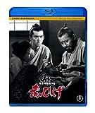赤ひげ[Blu-ray/ブルーレイ]