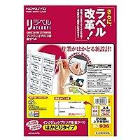 コクヨ IJP用ラベルシール 24面 33.9x70mm A4 100枚 KJ-E80936N
