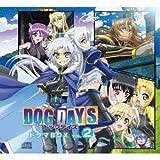 DOG DAYS ドラマBOX vol.2