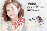 mitas スマホケース 手帳型 iPhone6s iPhone6s (74) ノート D SC-0176-D/iPhone6s