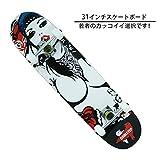 スケートボード 31インチ 【高品質カナディアンメープルデッキ】コンプリート スケボー 【ABEC9ベアリング採用】全14色