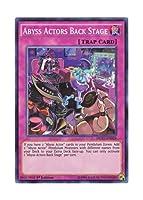 遊戯王 英語版 DESO-EN028 Abyss Actors Back Stage 魔界劇団の楽屋入り (スーパーレア) 1st Edition