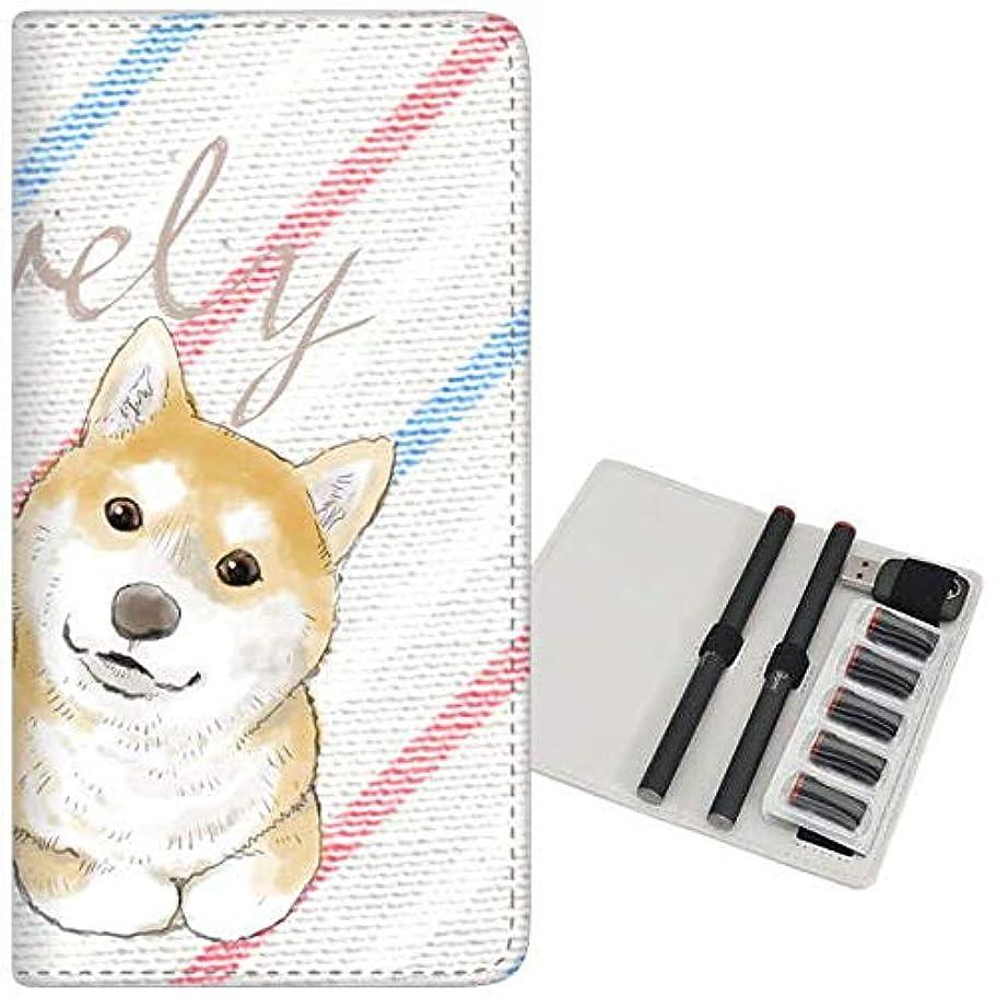 対抗リビングルーム鋼プルームテック ケース Ploom TECH ケース 手帳型 2本 収納 【柴犬 ストライプ】