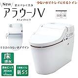 【パナソニック】トイレ NEW...