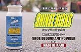 【日本製】【ドンキ販売】靴消臭パウダー シャイニーキックス 靴の消臭パウダー 大容量80g