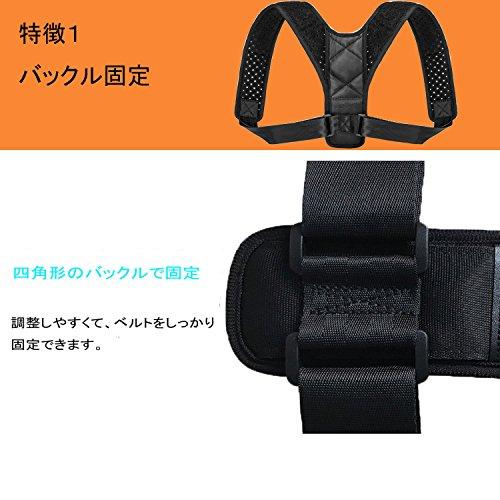 背筋矯正 サポーター Xpassion 猫背矯正 ベルト 肩こり 解消 グッズ 軽い 調整可能 男女兼用