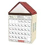 アルタ 2020年 カレンダー 12万円貯まるカレンダー ハウス型 CAL20004