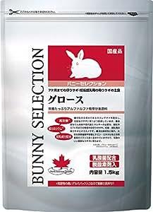 イースター バニーセレクション グロース 1.5kg