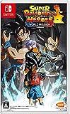 スーパードラゴンボールヒーローズ ワールドミッション -Switch (【購入特典】「トーナメントパック・セレクション」(レアカード3枚セット) 同梱)