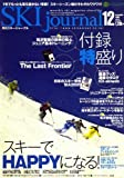 SKI JOURNAL (スキー ジャーナル) 2008年 12月号 [雑誌]