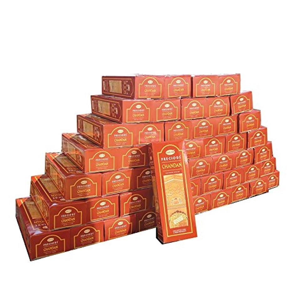 一般的に言えば用心有利業務用 インドスティック形お香 プレシャスチャンダン 300箱入り